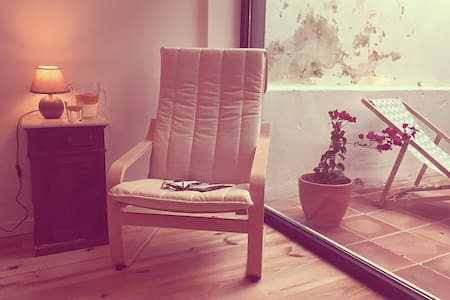 A Casa dos Pátios - Aveiro - Дом