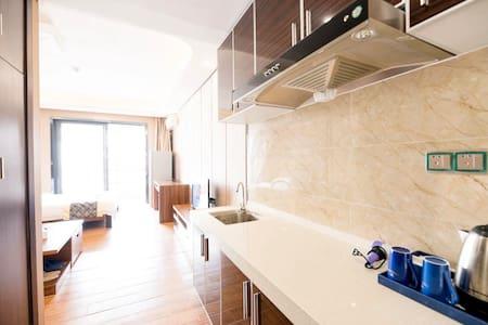 Jing 海景城度假公寓