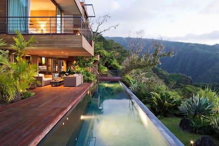 Villa d'architecte d'exception, unique à Tahiti - Papeete - Villa