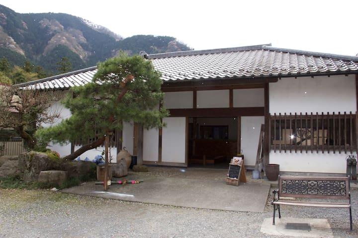 Retreat in Tokyo national park - Akiruno - Ryokan (Japão)