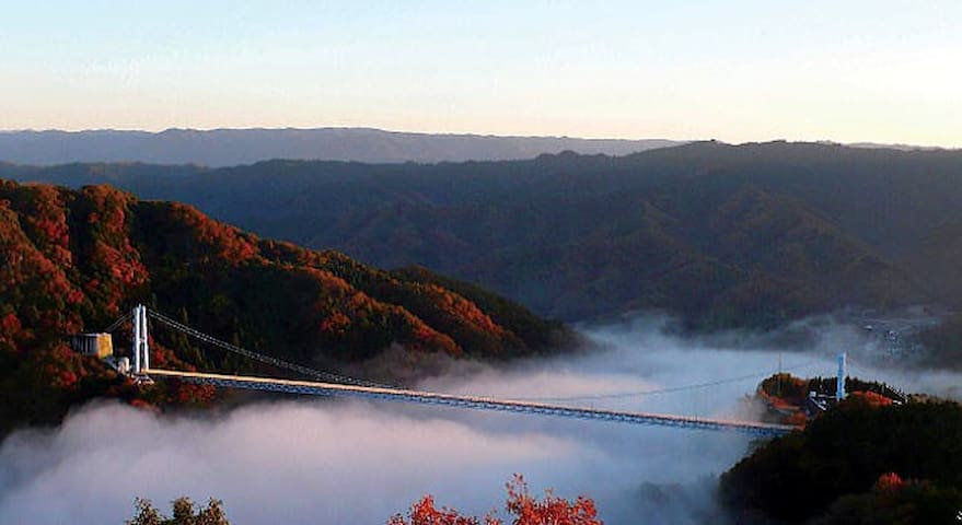 Ryujin Large suspension bridge 40min by car