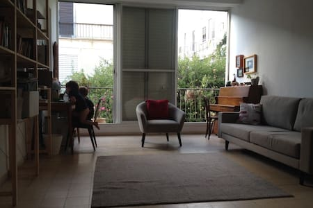 Apartment by the loquat tree, in the city center - Tel Aviv-Yafo