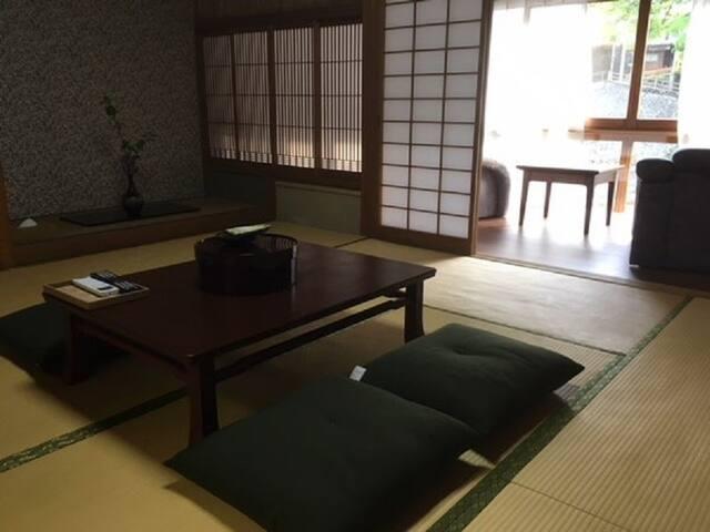 Standard Japanese Room No meals 2 people