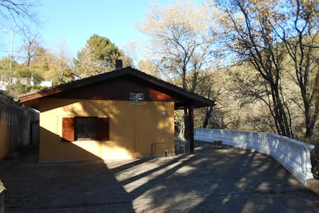 casa vacanze nel parco - Villaggio Versolmar