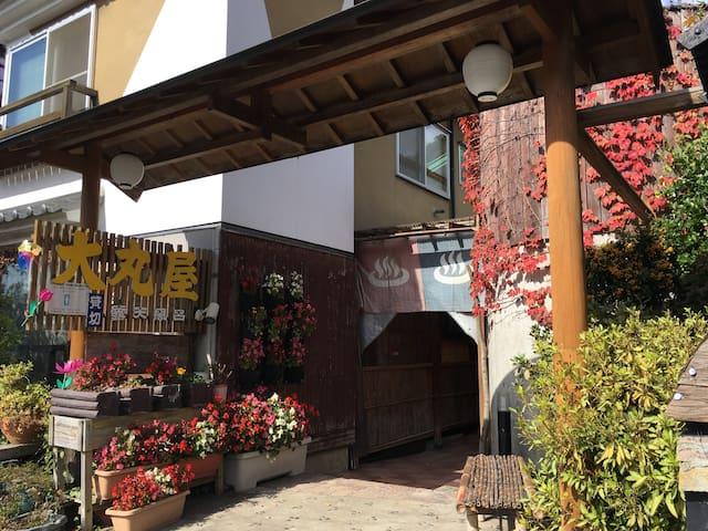 【Booking.com9.2! Private bath】Daymaruya +breakfast - Yamanouchi - Flat