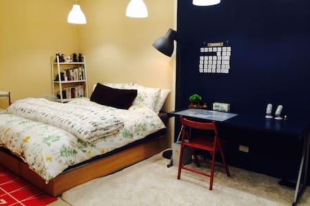 [KuKi House - Room:Uppercut]超讚房東☆淡江大學旁的明亮雙人獨立套房 - Lejlighed