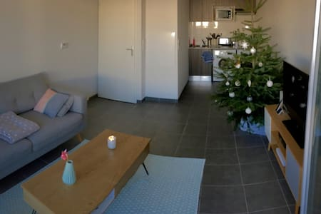Appartement T2 moderne au Nord de Toulouse - Tuluza