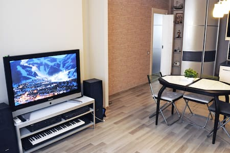 Modern cozy apartment - Люберцы