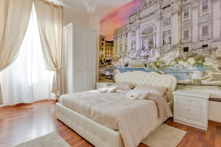 Room Fontana Trevi Near Station Termini - 罗马 - 公寓