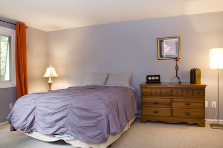 Master Suite  en Room Bathroom- Metro Area - Fios - Montgomery Village