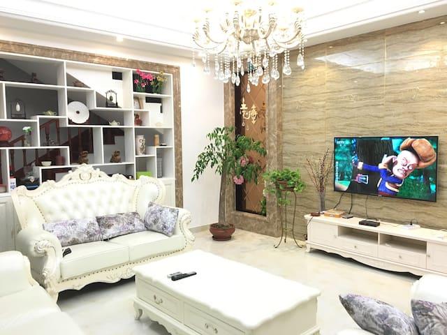 随意居 FREE HOME - Suzhou - Hus