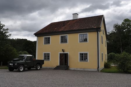 Wing of the mansion, 10 mns to Skavsta Airport - Nyköping