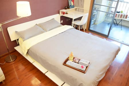 Convenient,neat and clean flat. - Xi'an  - 公寓