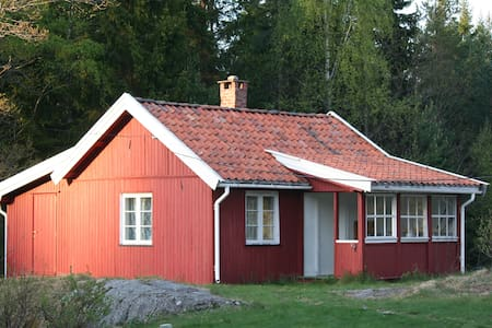 Small house on a  farm - Nesodden - Casa