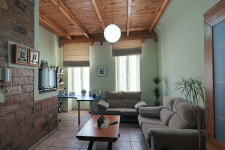Whole Apartment at the center Benimaclet - VALENCIA - Daire
