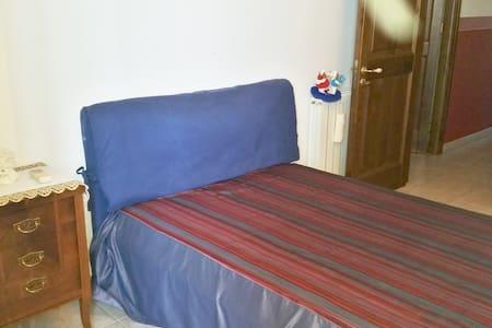 confortevole camera in villa sul mare - Ficarazzi - 别墅