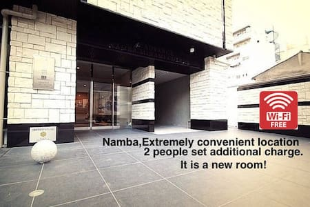 Namba,Shinsaibashi,Extremely convenient location - Apartment