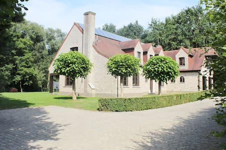 Cosy room nearby Leuven and Werchter - Tremelo - Bed & Breakfast