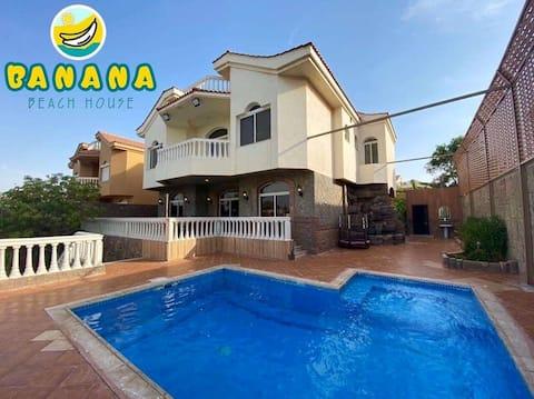 Banana beach house مدينة البحيرات / فيلا بحر