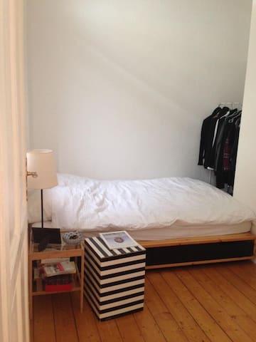 Kleine, feine Altbauwohnung - Göttingen - Apartment