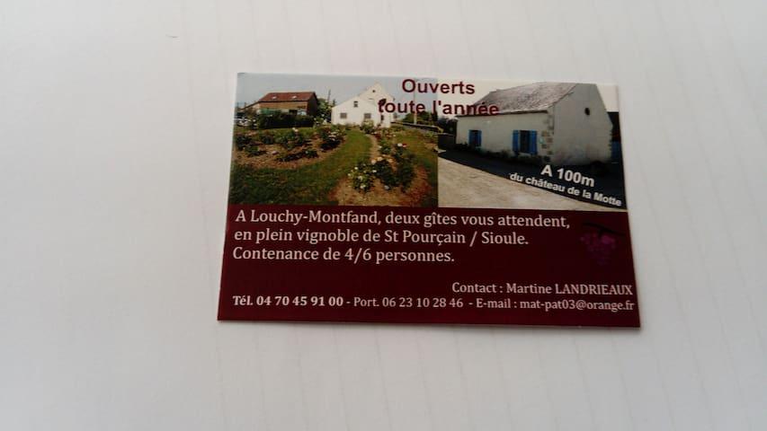 Maison de campagne au coeur du vignoble - Louchy-Montfand - House