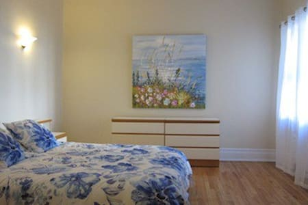 Charming Stay in Montreal - 蒙特利尔 - 公寓