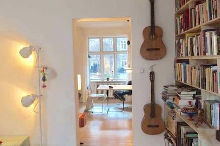 cosy and charming apartment at Nørrebro - 코펜하겐(Copenhagen) - 아파트