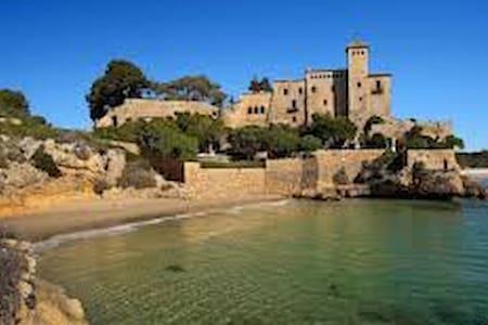 TARRAGONA CENTRO  ,CERCA SERVICIOS Y PLAYA 3 KM - Tarragona