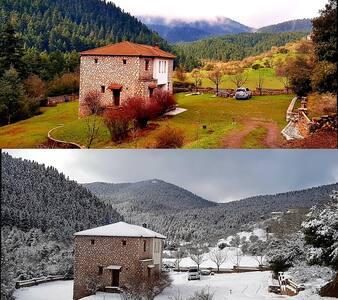Elati Hills