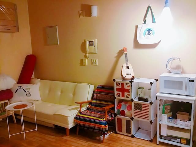 Aiden's lovely room - Guro-gu - Appartamento