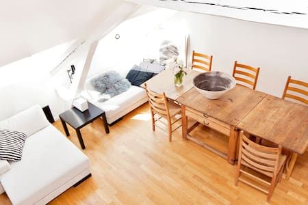 Charming room near all you want! - 奥斯陆 - 公寓
