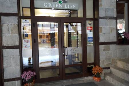 Greenlife Apartments A10