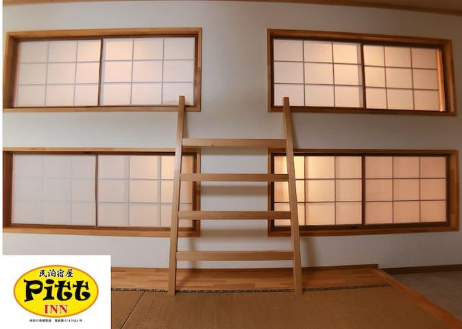 PittINNHoste YAGURA Traditional「JAPAN」 for Female