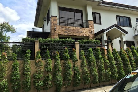 A vacation house near the city - Taytay