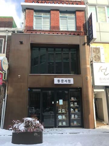 The Book shop stay in Jun Ju