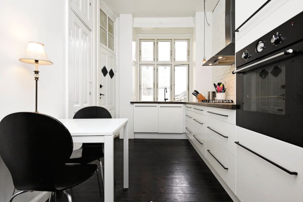 The kitchen with everything you need - including a dishwasher...