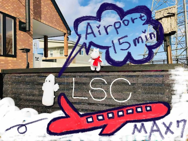 Airport 15 minutes  landlord stays Chitose