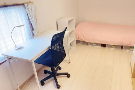 Room102 for woman.30 min to Shinjuku station. 女性専用