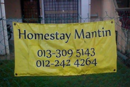 Homestay Mantin - Mantin - Rumah