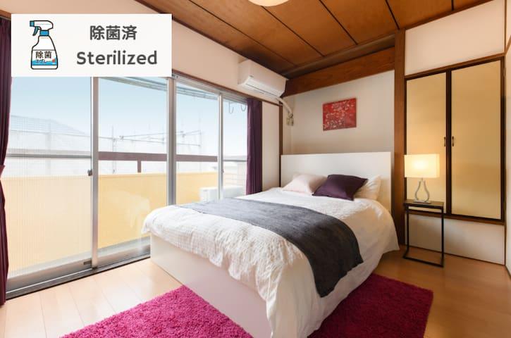 ▼Sterilized▼15min to Shinjuku/Wi-Fi/ JP Room(7ppl)