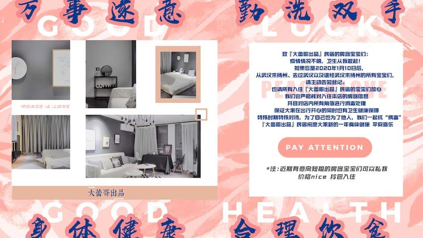 """大蕾哥出品•""""黑""""店 loft复式 100寸高清投影 邻宝龙 万达广场(可短租)"""