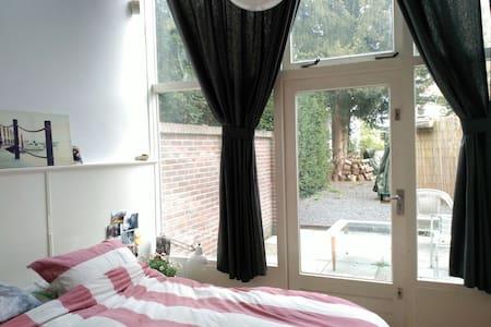 Beautiful private apartment for 2 people - Nijmegen - Rumah