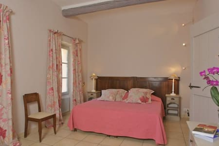 Appartement Romarins (Château Juvenal) - Saint-Hippolyte-le-Graveyron - 公寓