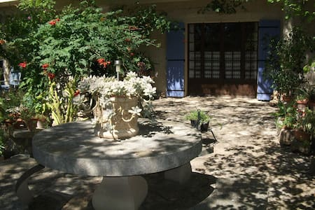 Flat, garden, private carpark, lake - Apartament - Apartament