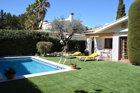 Cozy House with privat pool &garden - Can Macià - Ev