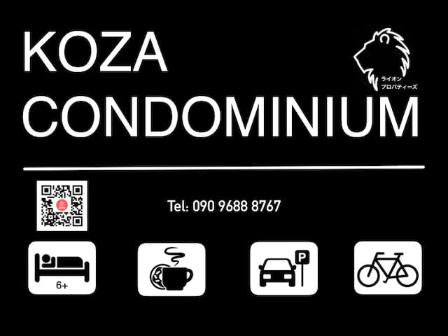 Koza Condo: Free Parking, Breakfast and Bicycles!
