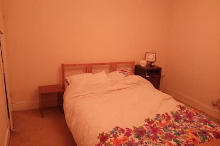 Double room convenient for University and town - Colchester - Huis