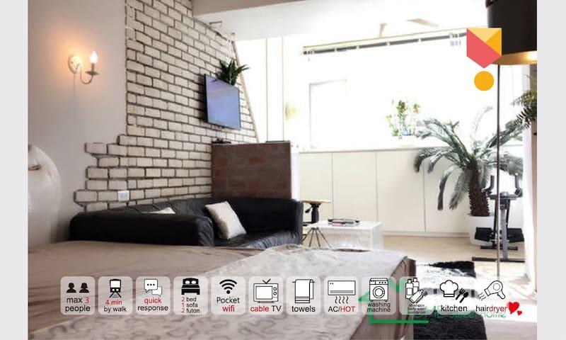☆ 機場捷運拐个弯☆4minToMrt-Simple&Cozy&Heater-Pocket Wifi