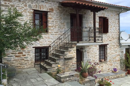 Villa Xinovrissi - Xinovrysi