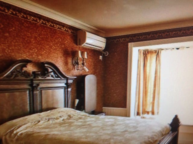 Boutique room - Bad Fallingbostel - Appartement